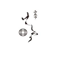 sponsor_0001_kenshiro