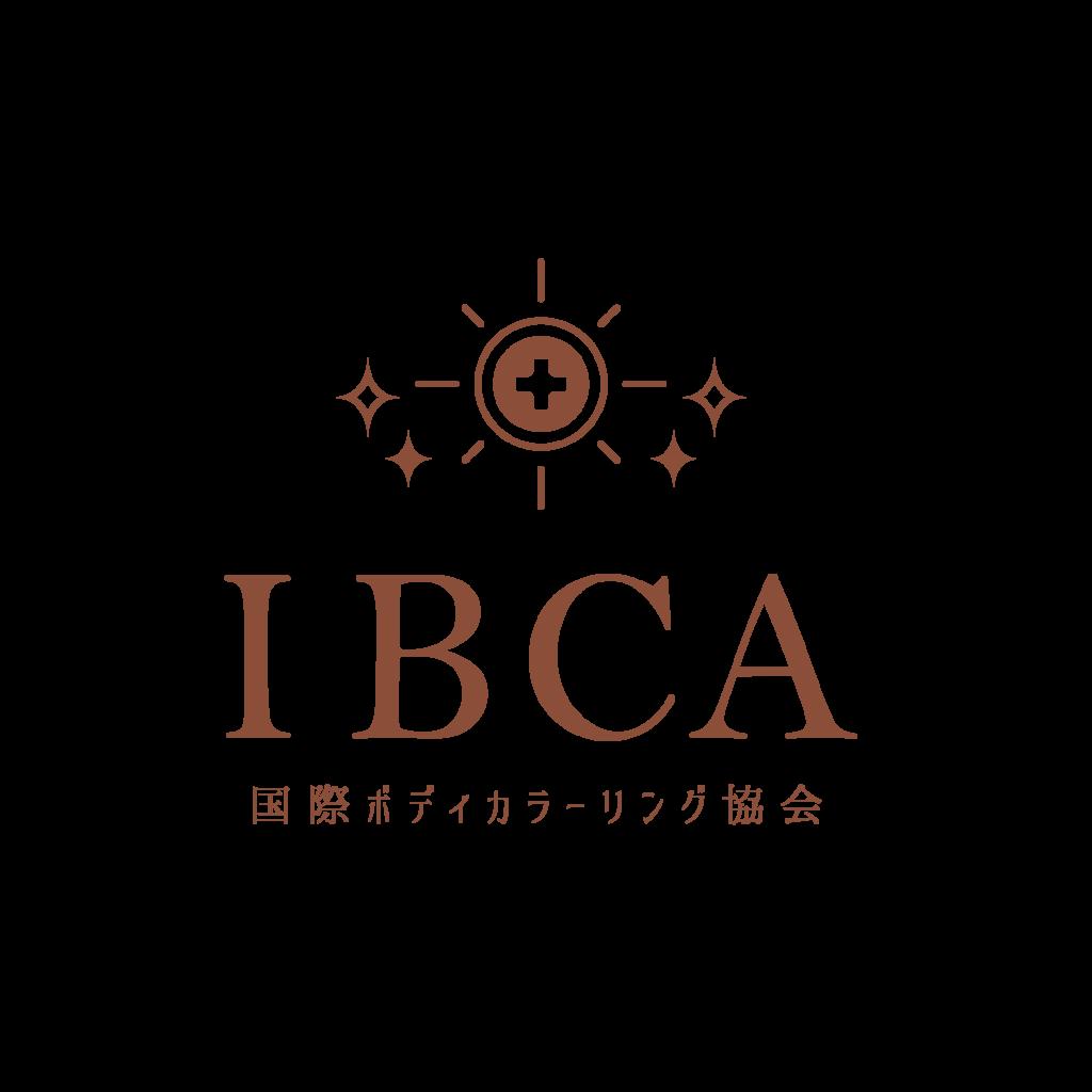 ボディコンテスト SBC ボディカラーリング IBCA
