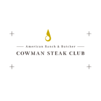 cowman-steak
