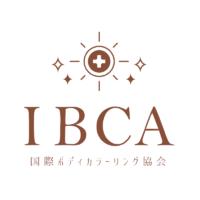 sbc_ibc